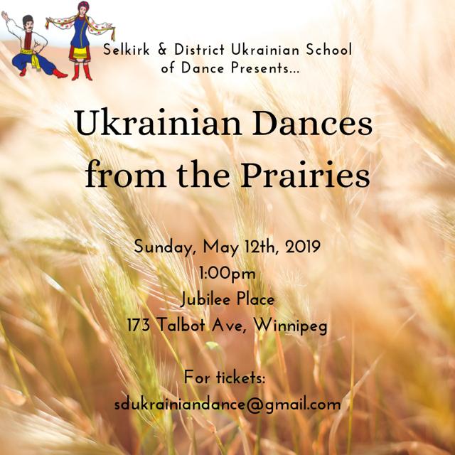Ukrainian dance recital