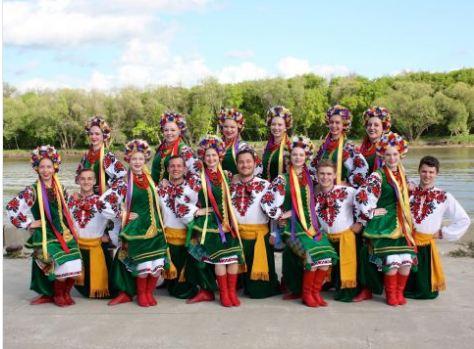 Tryoands Urkainian Dance Ensemble
